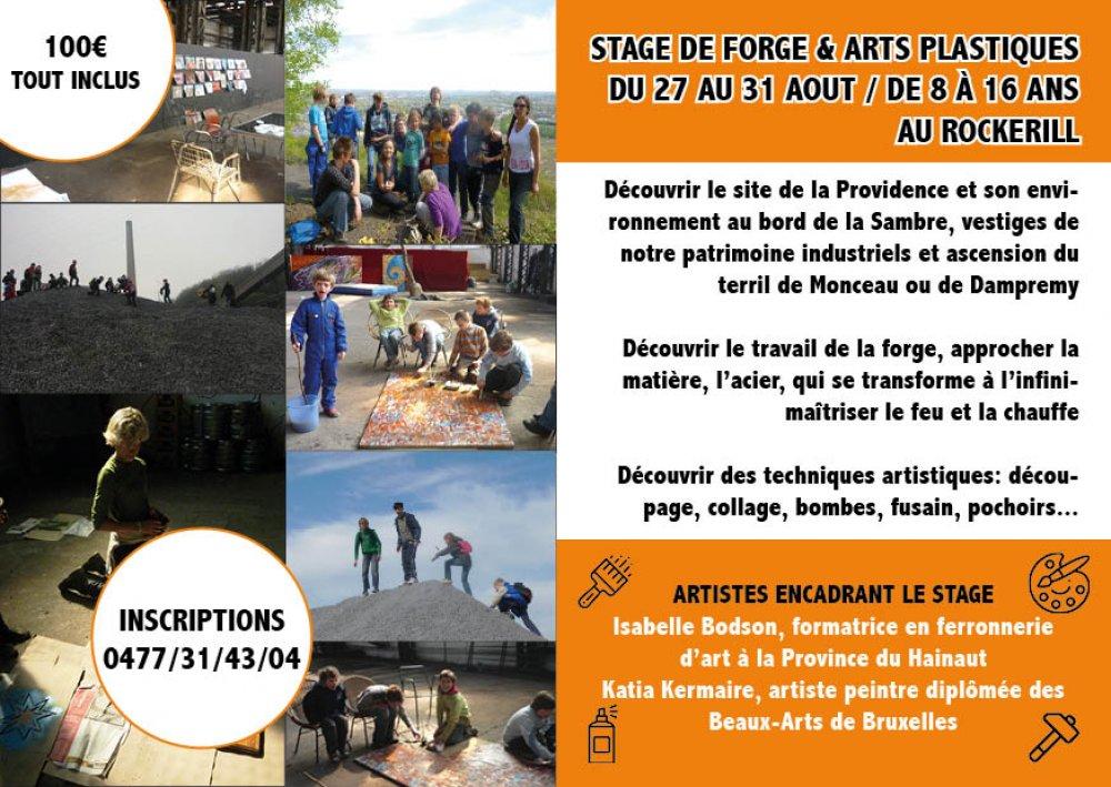 STAGE DE FORGES ET D'ARTS PLASTIQUE